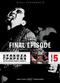 Film Jingi naki tatakai: Kanketsu-hen