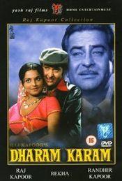 Poster Dharam Karam