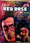 Trandafirul Roșu