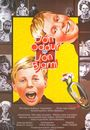 Film - Jón Oddur & Jón Bjarni