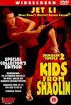 Copiii de la Shaolin