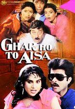 Ghar Ho To Aisa