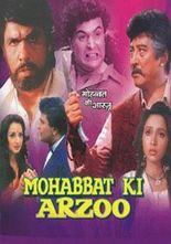 Mohabbat Ki Arzoo