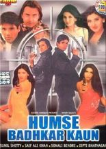 Humse Badhkar Kaun: The Entertainer