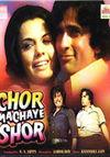 Chor Machaaye Shor