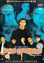 http://static.cinemagia.ro/img/resize/db/movie/32/85/59/jaani-dushman-ek-anokhi-kahani-935965l-175x0-w-6ac781c4.jpg