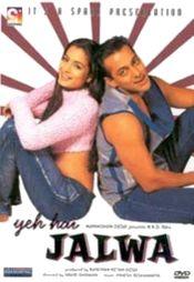 Poster Yeh Hai Jalwa