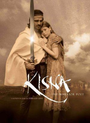 kisna the warrior poet kisna poetul lupt�tor 2005
