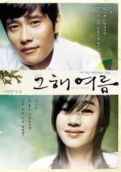 Poster Geuhae yeoreum