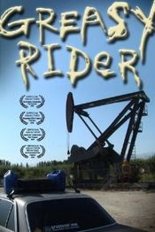 Poster Greasy Rider