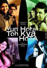 Yun Hota Toh Kya Hota: What If...?