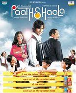 Paathshaala