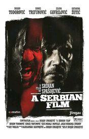 Poster Srpski film