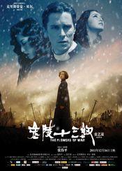 Poster Jin líng shí san chai