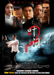 Ip Man 2 (2010) Film Megavideo