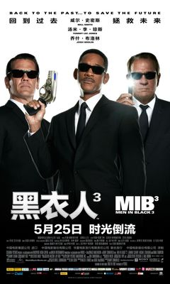 Men in Black III (2012) Bărbaţi în negru 3 Actiune