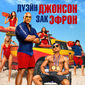 Poster 6 Baywatch