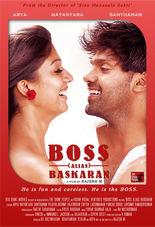 Boss Engira Bhaskaran
