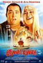 Film - Eyyvah eyvah