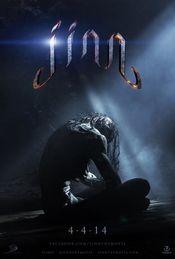 Jinn (2014) Online Subtitrat Hd.  Jinn este scris si regizat de Ajmal Zaheer Ahmad, un film thriller 2014. Shawn (Dominic Rains), un designer de automobile, se bucură de o viață frumoasă, cu noua sa sotie Jasmine (Serinda Swan) până când este întreruptă de un mesaj criptic. Mesajul avertizează de