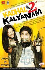 Kadhal 2 Kalyanam
