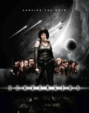 Space Soldiers (2013)