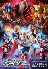 Ultraman Zero the movie: Cho kessen! beriaru ginga teikoku