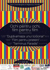 Poster Film pentru prieteni