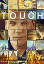 Film - Touch