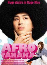 Afuro Tanaka