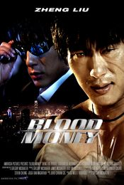 Blood Money - 2012 - Film Online