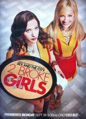 2 Broke Girls (2011) – Serial TV Sezonul 2 Online Subtitrat