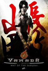 Samurai Ayothaya