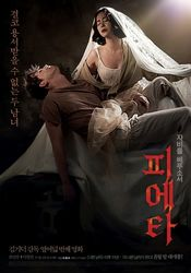 Pieta (2012) Online Subtitrat Actiune
