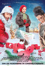 Film - Ho Ho Ho 2: O loterie de familie