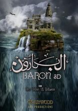 Baron 3D