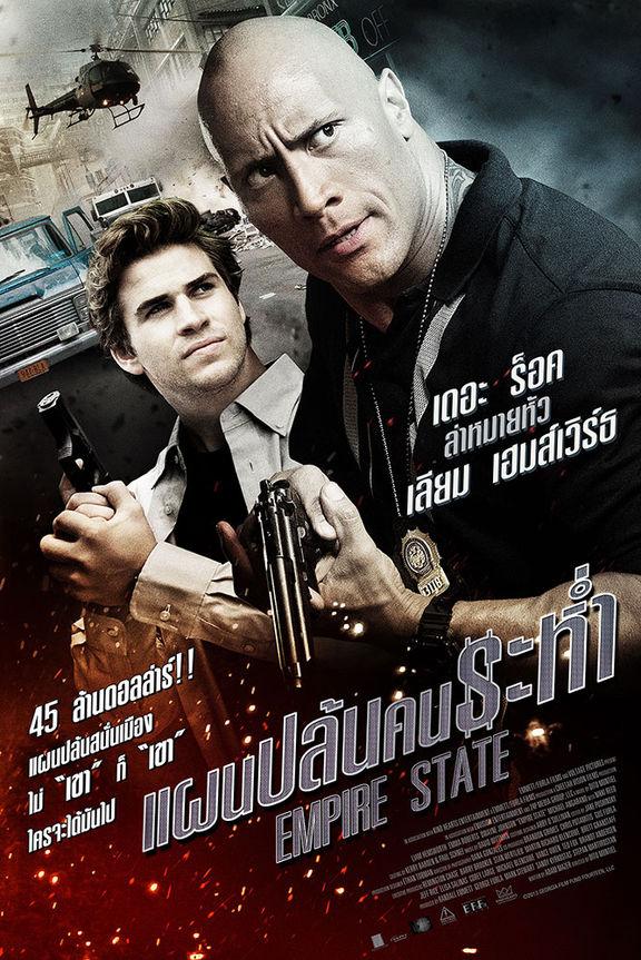 Movie openings december 12
