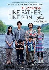 Like Father, Like Son – Asa tata, asa fiu (2013)