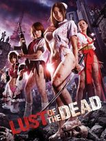 Reipu zonbi: Lust of the dead