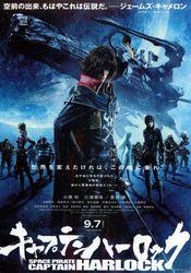 Space Pirate Captain Harlock - Capitanul Harlock piratul spatiului 2014