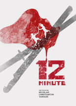 12 minute