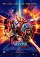 Film - Guardians of the Galaxy Vol. 2