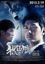 Wolf Totem (2015) Online Subtitrat