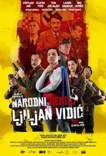 Narodni heroj Ljiljan Vidic