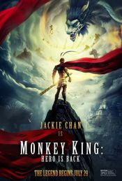 Poster Monkey King: Hero Is Back