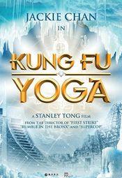 Poster Kung Fu Yoga