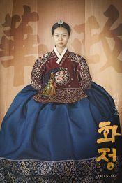 Poster Hwajeong
