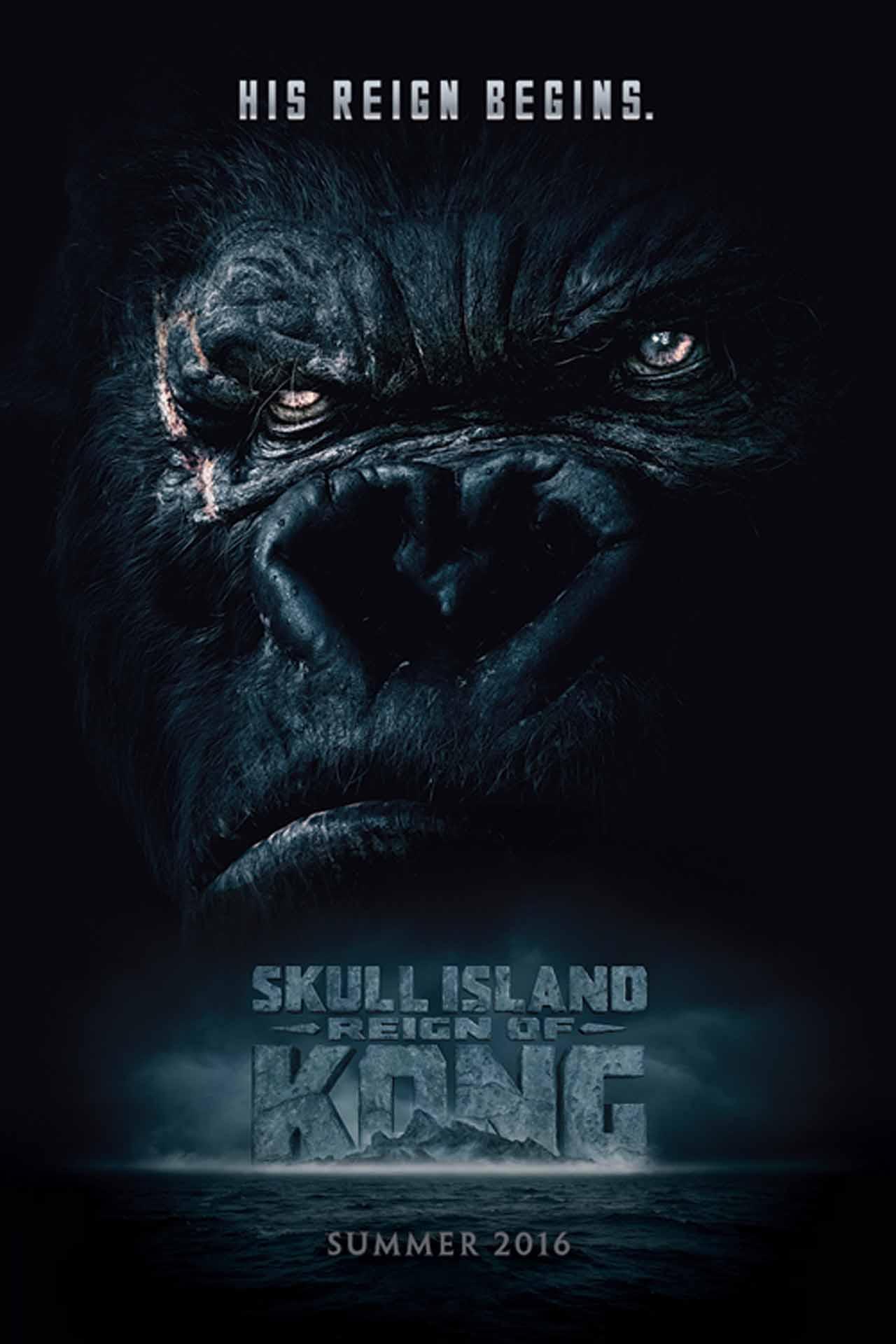 Kong:  Insula Craniu