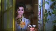 Trailer Fa yeung nin wa