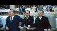 Trailer Autobiografia lui Nicolae Ceaușescu